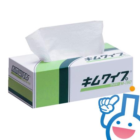 日本製紙クレシア キムワイプ Mサイズ 150枚入り