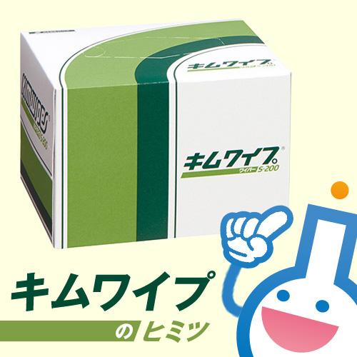 研究室の必需品!日本製紙クレシア キムワイプのヒミツ