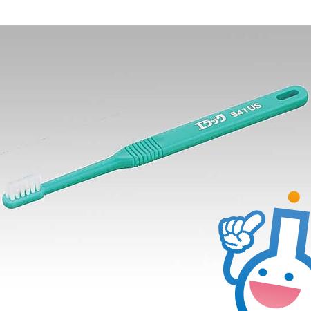 8-7892-01 ライオン 介助用歯ブラシ