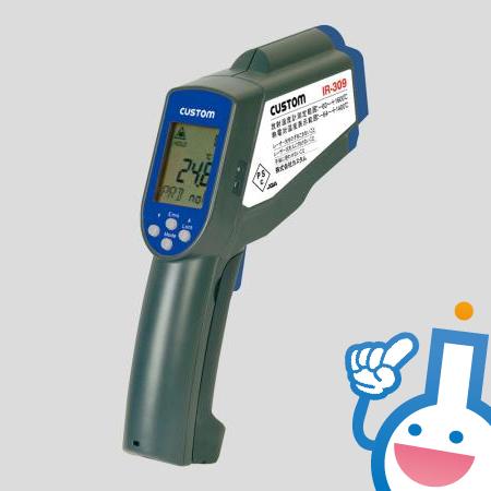 1-8931-11 放射温度計 IR-309