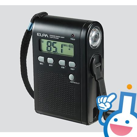 3-4638-01 ダイナモラジオライトDOP-DY269