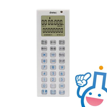 63-1233-75 ドリテック TT-101WT 電卓付点滴タイマー