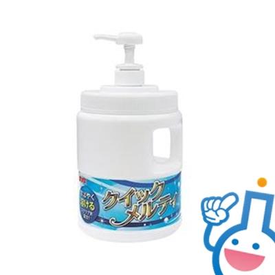 3-7196-01 鈴木油脂工業 クイックメルティ 手洗い洗剤