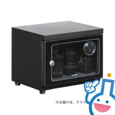 62-9756-28 ハクバ写真産業 KED-25 E-ドライボックス