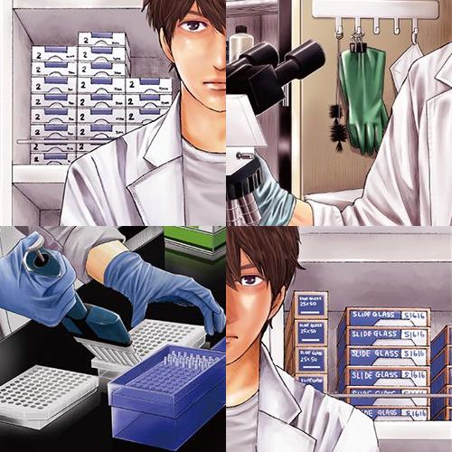 見逃していた!「トレース~科捜研法医研究員の追想~」の表紙に登場する実験器具、いくつ知ってる?