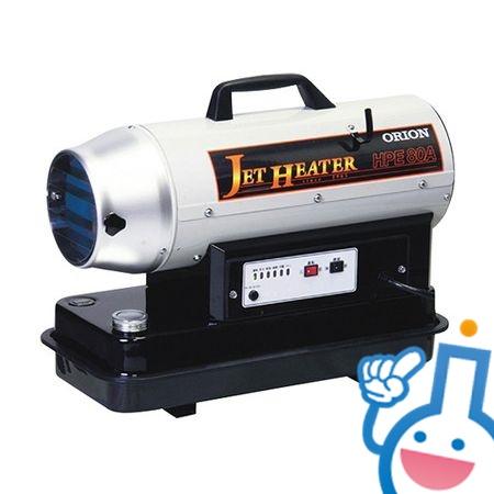 3-7319-01 ジェットヒーターHP HPE 80A