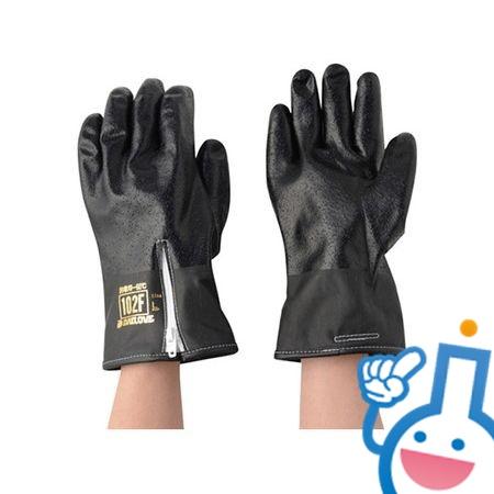 62-8871-49 D102FBKL 防寒用手袋ダイローブ