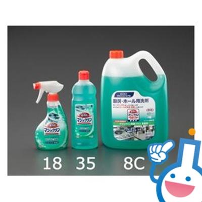 62-9167-47 EA922KA-35 客室厨房用洗剤