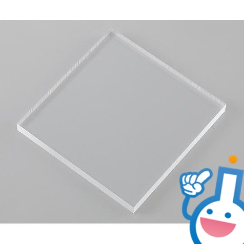アクリル板PMMA-051005