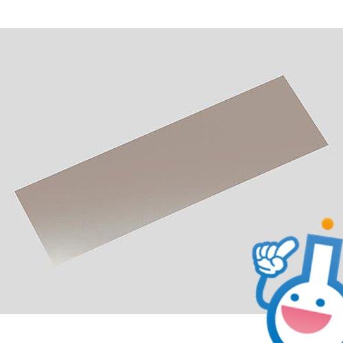 2-9269-01 アルミニウム板材HA0313