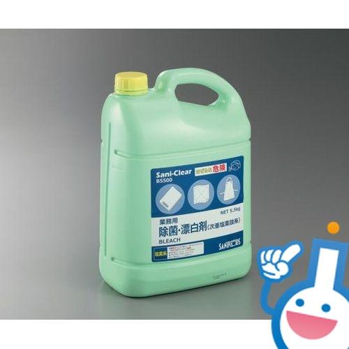3-5376-01 業務用除菌漂白剤 B5500