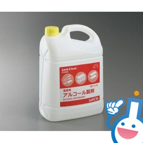 3-5377-01 業務用アルコール製剤 E5000