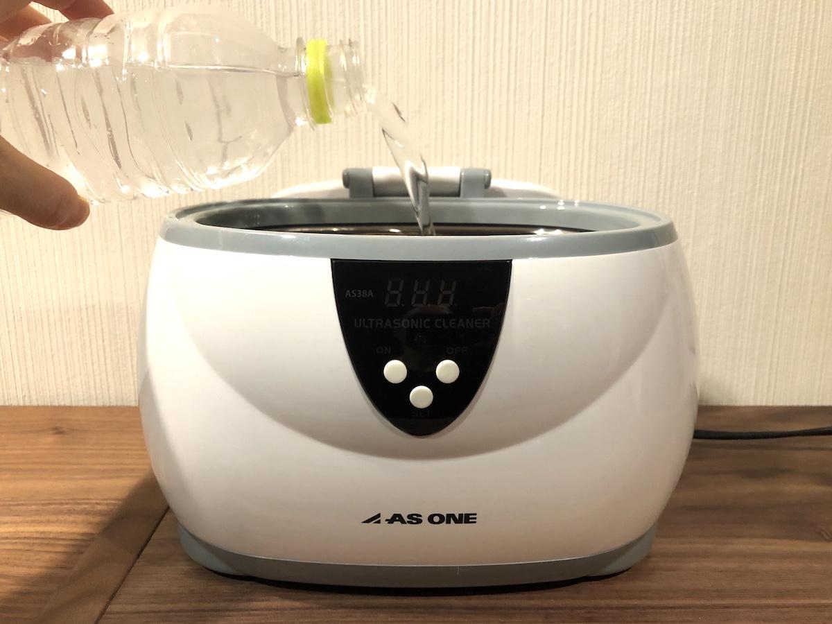 使い方①洗浄機に水道水を入れ アズワン 超音波洗浄器AS38A 家庭用