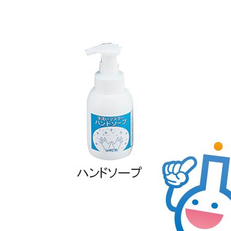3-5388-12 アズワン 手洗いマスターハンドソープ