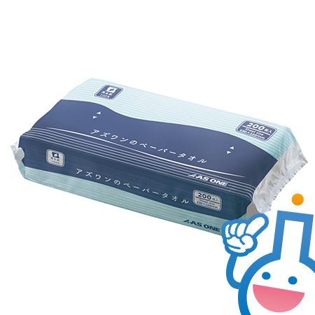 7-6200-01 ナビス(アズワン) アズワンのペーパータオル 1袋(200枚入)