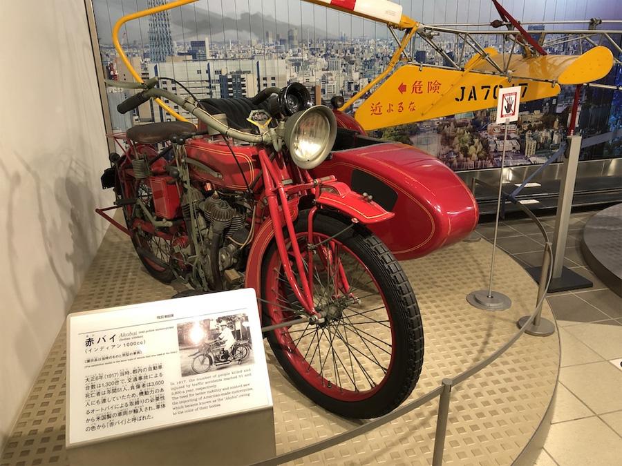 100年前に使われていた、白バイならぬ赤バイ ポリスミュージアム