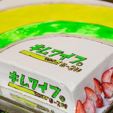 キムワイプのウエディングケーキ?!時代はキムワイプ婚か?