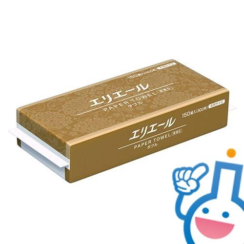 2-8302-01 ペーパータオル無漂白W大判 7500枚