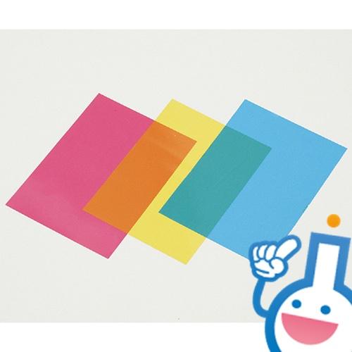 63-5371-52 45678 カラーセロハン3色 10個組
