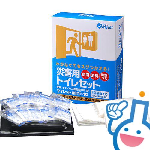 62-3113-60 1303マイレット mini-10 3箱