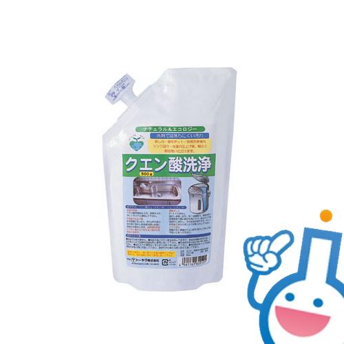 62-6608-28 XKE0101 クエン酸洗浄 500g