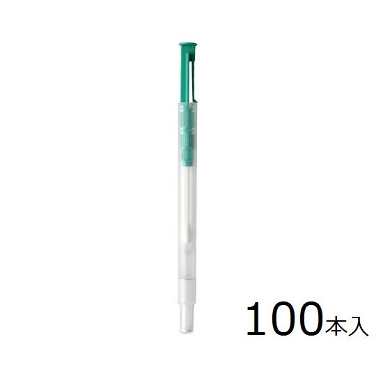 2-8524-12 ルシパックA3 Surface 100本