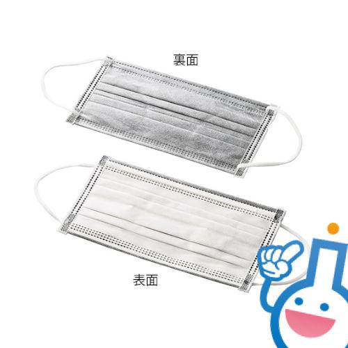 7-5995-01 活性炭個包装マスク KTCM
