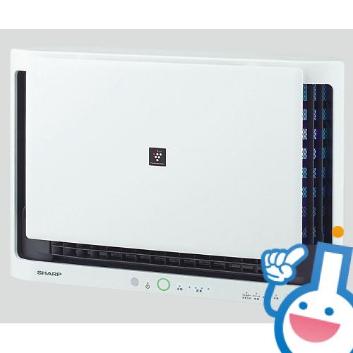 8-9297-01 プラズマクラスターFU-MK500-W