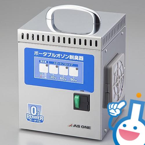 小型オゾン脱臭装置 KPO – T02