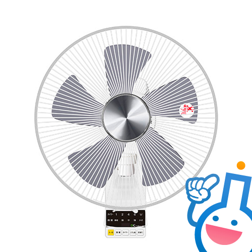 山善(YAMAZEN) YWX-BGD301(W) 壁掛け扇風機