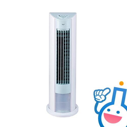 山善(YAMAZEN) FCT-D405(WA) 冷風扇 扇風機