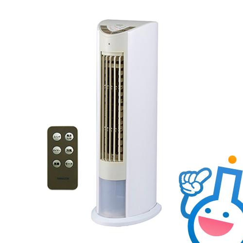 山善(YAMAZEN) FCR-D405(WC) 冷風扇 扇風機